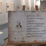 Europe in 19th Century Georgian Daily and Intellectual Life - Exhibition in