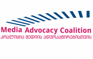 Statement by Media Advocacy Coalition on Recent Developments around GPB