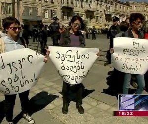 ძალადობიდან ოთხი წლის შემდეგ, თბილისელი ლგბტ აქტივისტები უსაფრთხოების მკაცრ პირობებში შეიკრიბნენ - DFWatch-ის სტატია