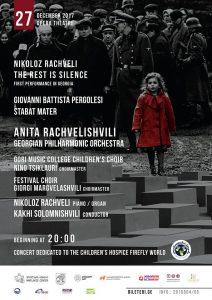 Anita Rachvelishvili & Nikoloz Rachveli dedicate concert to Children's Hospice in Georgia