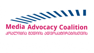 Statement by Media Advocacy Coalition on Composition of Georgian Public Broadcaster with GDS Staff