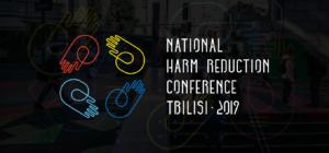 ზიანის შემცირების ეროვნულ კონფერენცია თანასწორი ხელმისაწვდომობისთვის ჯანმრთელობის უფლებაზე
