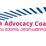 Media Advocacy Coalition: Suggested Legal Amendments Could Unjustly Limit Freedom of Expression