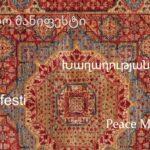 Peace Manifesto/Sülh manifesti/Խաղաղության մանիֆեստ
